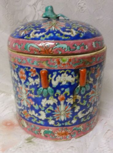 Antique Ming Dynasty Chinese Blue Red White Porcelain Pot China Urn Ginger Jar