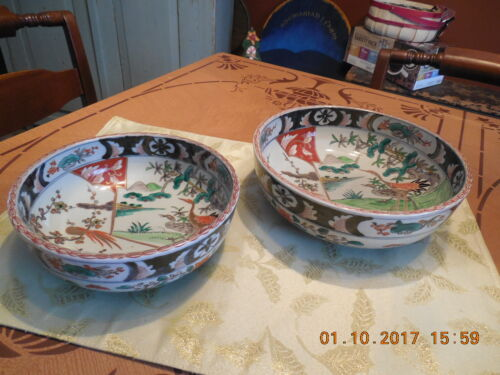 ANTIQUE SET OF TWO (2) ASIAN IMARI SERVING BOWLS...BIRDS, TREES AND FLOWERS