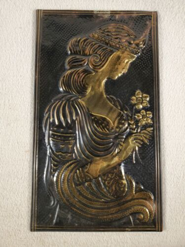 Vintage Russian USSR Copper Wall Hanging Plaque Russian Girl & Flowers 1980's