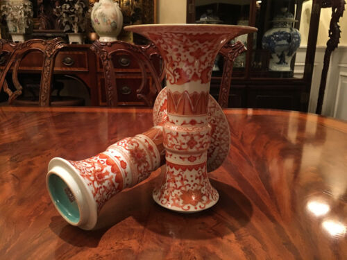 A Pair Fine Chinese Iron Red Porcelain Gu Vases, Marked.