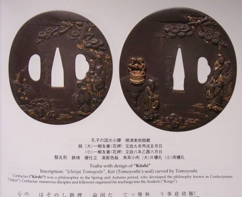 Designs of Japanese Antique Sword fittings Tsuba Menuki Kozuka Very Big Book