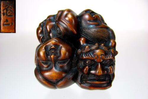 KIZAN, Superb, Late 18h C.Japanese Boxwood Netsuke, 7-Mask Group
