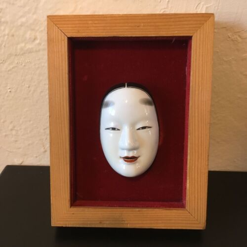 MINIATURE Japanese NOH MASK by LANCE WICK Velvet MOUNTED Wood FRAMED Signed #2