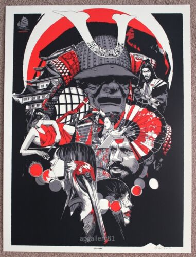 Le Loup de Fer print by Tyler Stout signed and numbered