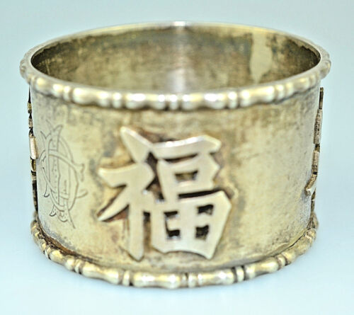 ANTIQUE STERLING SILVER NAPKIN RING CHINESE CHARACTERS & BAMBOO BORDERS DCL MONO