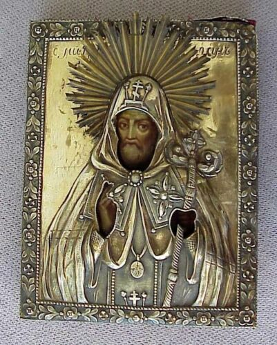 """19c. RUSSIAN ROYAL IMPERIAL ICON 84"""" SILVER OKLAD, St.MITROPHAN VORONEZH TRAVEL"""