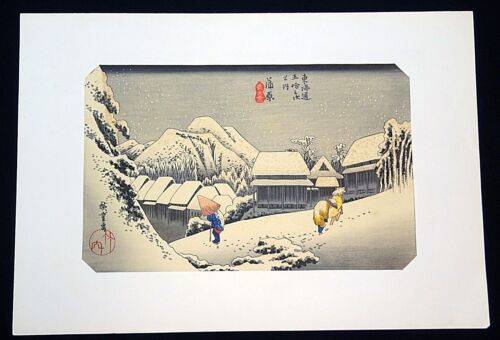 Japanese Woodblock Print Reproduction Kanbara in Evening Snow by Hiroshige (Mod)
