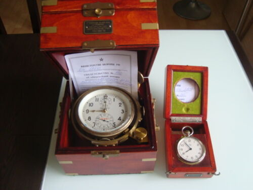 Very rare Russian marine chronometer +deck watch KIROVA