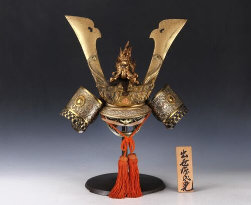 Old Vintage Japanese Samurai Helmet -Great Dragon- with a mask Rare 源氏兜