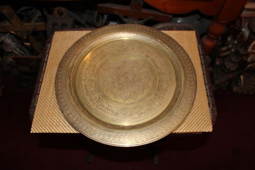 Vintage Arabic Islamic Middle Eastern Brass Metal Serving Tray Wall Plaque