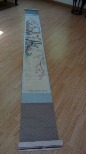 EARLY CHINESE WATERCOLOR HORISONTAL SCROLL PAINTING OF BIRDS,FLOWERS & BAMBOO