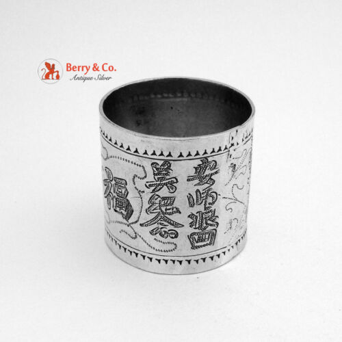 Characters Napkin Ring Chinese Export Silver 1880