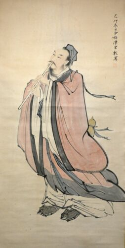 Fine Chinese Hand Painted Watercolor Wall Hanging Scroll Painting - Chen Shaomei