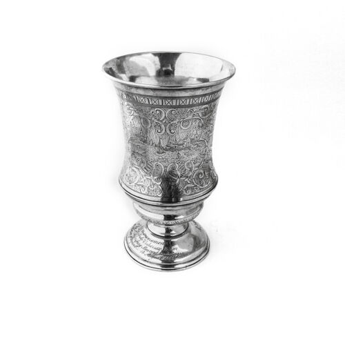 Russian Goblet 84 Silver Moscow St Petersburg Railway Presentation 1864