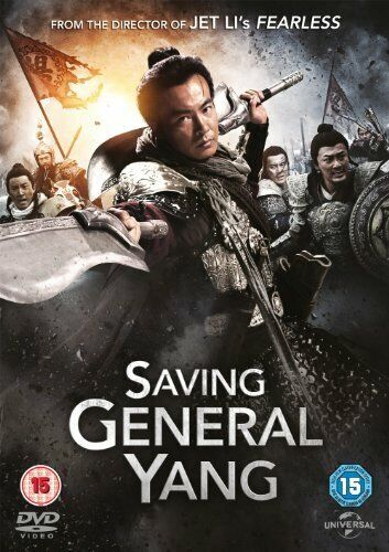 SAVING GENERAL YANG DVD [UK] NEW DVD