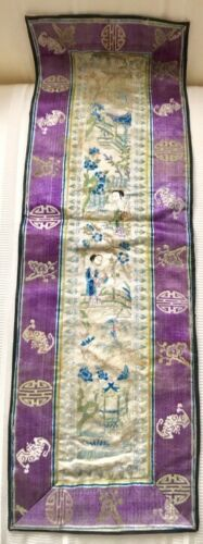 ANTIQUE CHINESE EMBROIDERED PANEL Purple Border