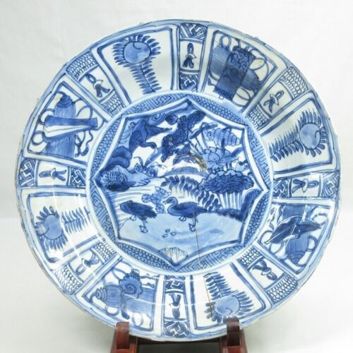 E685: Real old Chinese old KOSOMETSUKE blue-and-white porcelain ware BIG plate