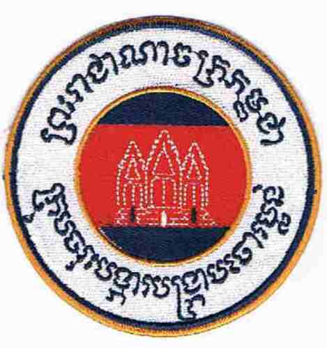 CAMBODIA NATIONAL POLICE FORCE DETECTIVE PATCH POLICIA Parches - 4725
