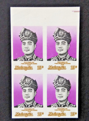 MALAYSIA 1976 INSTALLATION OF AGONG 15C - IMPERFORATED  BLOCK OF 4 - MNH - RARE