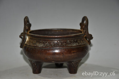 """5.2""""China antique Old pure copper Red copperSsangyongThree-legged incense burner"""