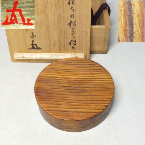 E0084: Japanese incense case of pine wood w/great monk's KAO and appraisal box
