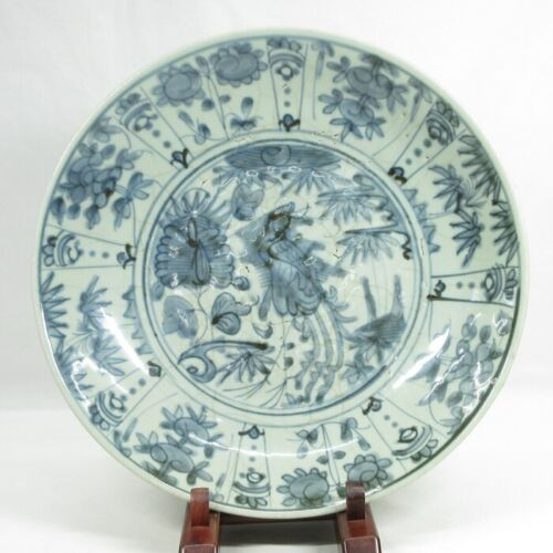 E0135: Rare, Real old Chinese BIG plate of blue-and-white porcelain of MING GOSU