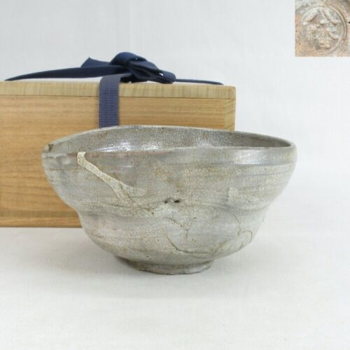 D2276: Rare Japanese tea bowl of old HACHIMAN-yaki pottery with good atmosphere