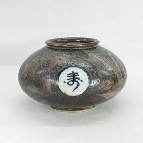 E0082: Korean porcelain vase with appropriate glaze and form of Joseon style