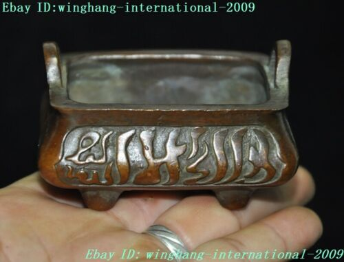 Marked Chinese Buddhism temple Bronze Islamic Text statue Incense burner Censer