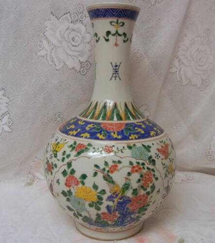 Antique 17c Chinese Porcelain Famille Rose Vase Imperial Qing Kangxi Mark
