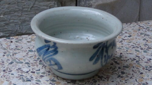ANTIQUE 19C CHINESE BLUE AND WHITE CALIGRAPHY CENSER WITH 4 LARGE CHARACTERS