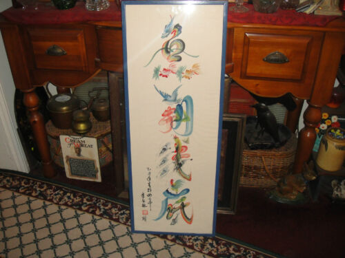 Superb Chinese Or Japanese Painting Of Birds & Fish-Signed & Stamped-Large-Color