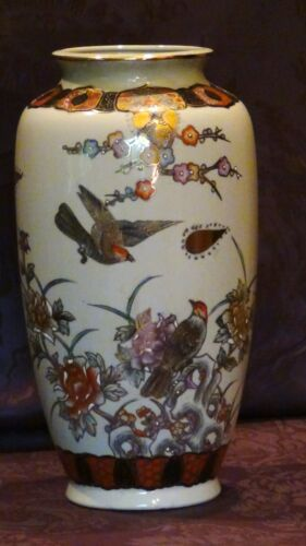 """ANTIQUE 19C CHINESE PORCELAIN PAINTED VASE WITH A FLOWERS AND BIRDS 15""""H"""