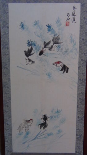 ANTIQUE 19c CHINESE WATERCOLOR PAINTING ON PAPER DEPICTS OF A KOI FISH,SIGNED