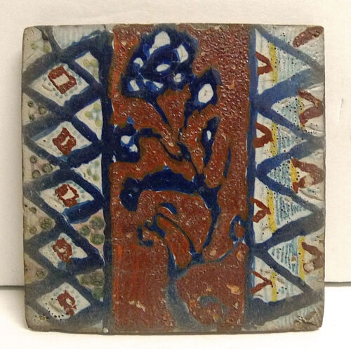 Vintage Tile from Mexico Floral/Geometric