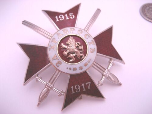 Antique WWI 1917 Russian Bulgaria Order of Bravery Badge Pin Silver Gold Enamel