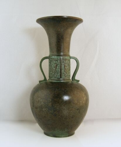 Chinese Archaic Song Style Bronze Vase