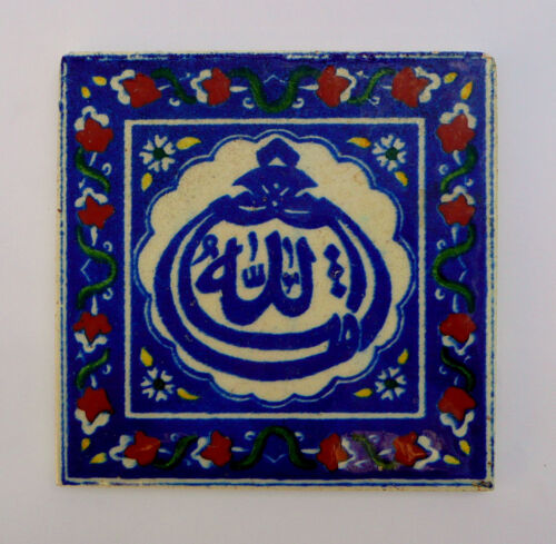 Vintage Islamic Hand Painted Arabic Pottery Tile