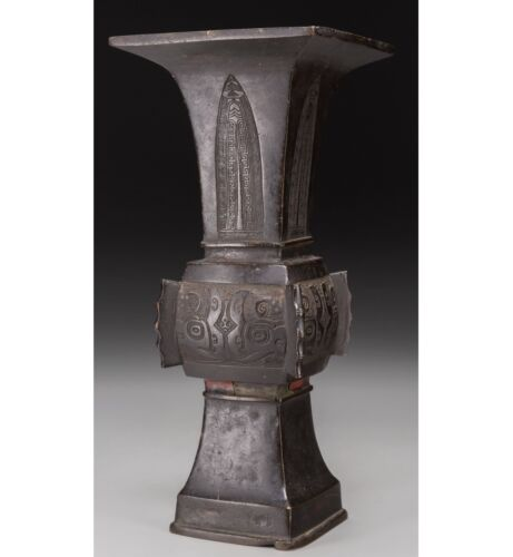Ming Dynasty Chinese Bronze Gu-Form Vase, 18th Century