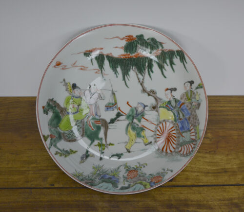 Fine Chinese Famille Verte Wucai Lady Figures Porcelain Plate