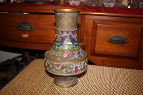 Antique Chinese Asian Brass Metal Vase-Painted Symbols Flowers