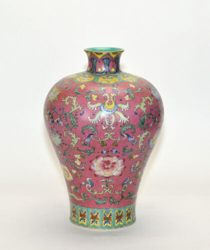 Large Chinese Qing Qianlong Seal Rouge Pink Glazed Ground Meiping Porcelain Vase