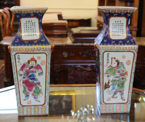 Stunning Pair 19th Century Signed Figural Vases MINT Condition