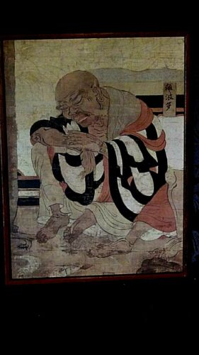 ANTIQUE 19c JAPANESE ORIGINAL WOODBLOCK PRINT DEPICTS A SLIPPING IMMORTAL,SIGNED