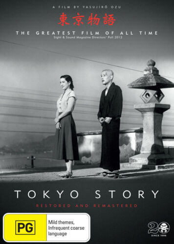 TOKYO STORY: RESTORED AND REMASTERED DVD NEW