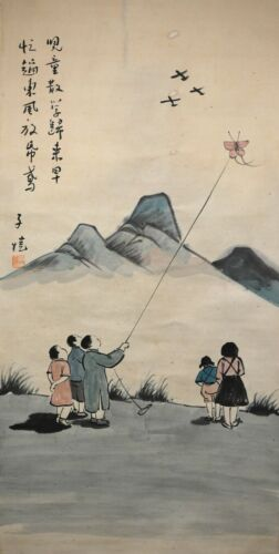 Fine Chinese Hand Painted Watercolor Wall Hanging Scroll Painting