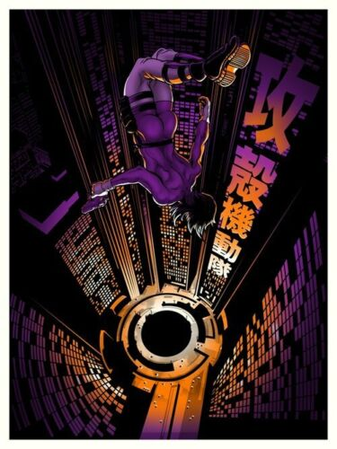 """Ghost in a Shell No Limits Limited Screen Print Art Poster #100 18"""" x 24"""""""