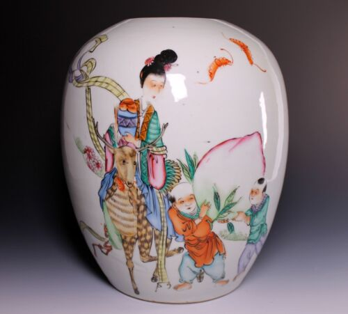 "19th Century Chinese Porcelain Ginger ""Famille Rose"" Jar with Calligraphy - B"