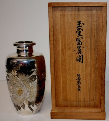 Japanese Sterling Silver Vase Floral Peony Design Marked w/ Wood Box & Base