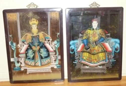 2 Chinese Eglomise Reverse Painted Royal Emperor & Empress Portraits on Glass